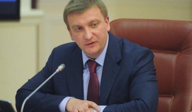 Петренко намерен создать Высший антикоррупционный суд