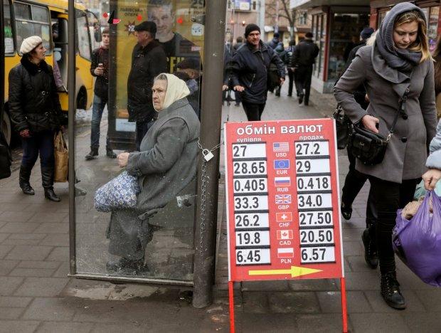 Курс валют на 30 січня: євро і долар залишилися ні з чим