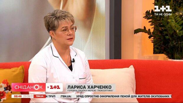 Лариса Харченко, скріншот Youtube сніданок з 1+1