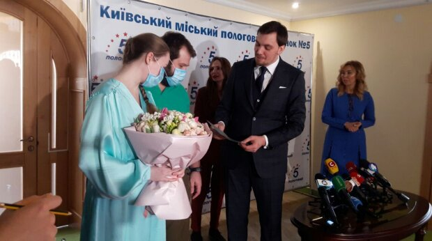 Алексей Гончарук на презентации еМалятко, фото: znaj.ua