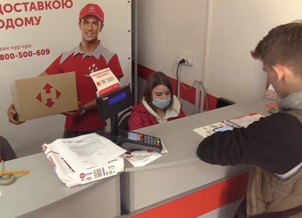 """В отделении """"Новой почты"""", скриншот видео"""