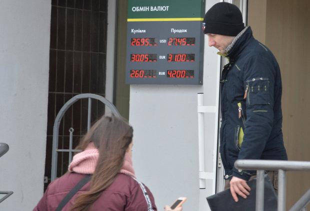 Курс доллара на 14 марта отберет у украинцев последнее