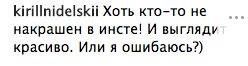 """Нікітюк без макіяжу підкорила Одесу ідеальною фігурою: """"Не впізнати!"""