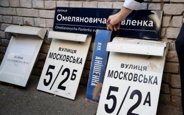 """Труханов призупинив """"комунізацію"""" Одеси"""