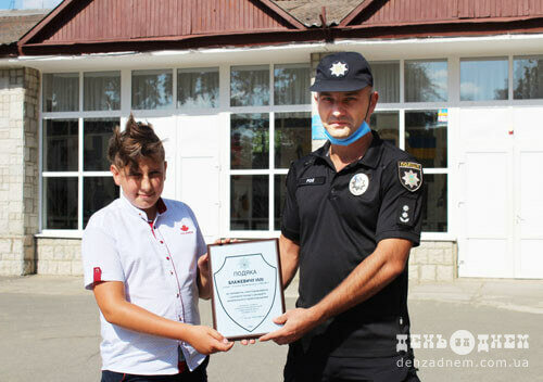 Шепетівські поліцейські відзначили семикласника, що намагався впіймати крадія, фото denzadnem.com.ua