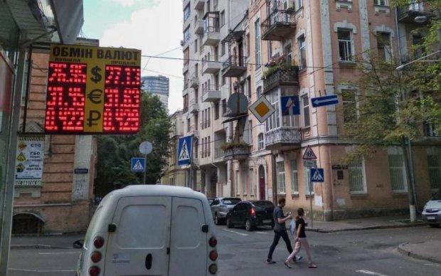 Курс валют на 29 серпня стане фатальним для українців