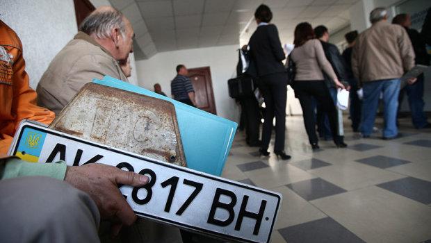 Украинцы будут получать автономера по-новому: что изменилось