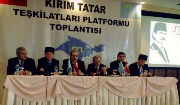 В Анкаре собрались участники Конгресса крымских татар из 12 стран мира
