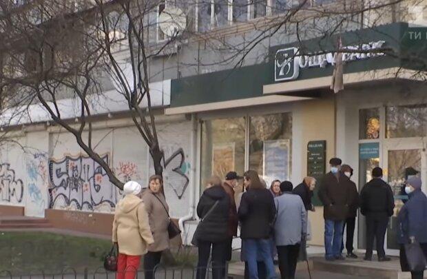 Украинские банки во время карантина, скриншот: YouTube