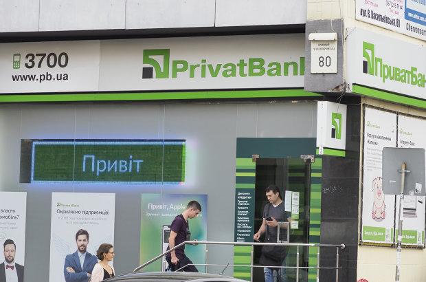 Сайт ПриватБанка обратился к украинцам с предупреждением: можно  попасть на большие деньги