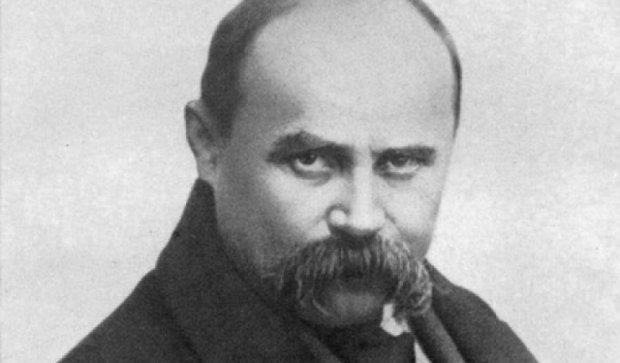 Тарас Шевченко глазами детей
