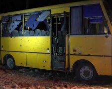 Автобус, фото из свободных источников