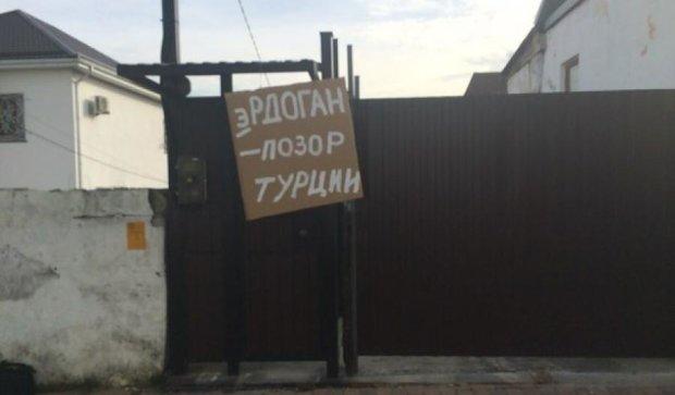 Новоросійські козаки спалили прапор Туреччини (відео)