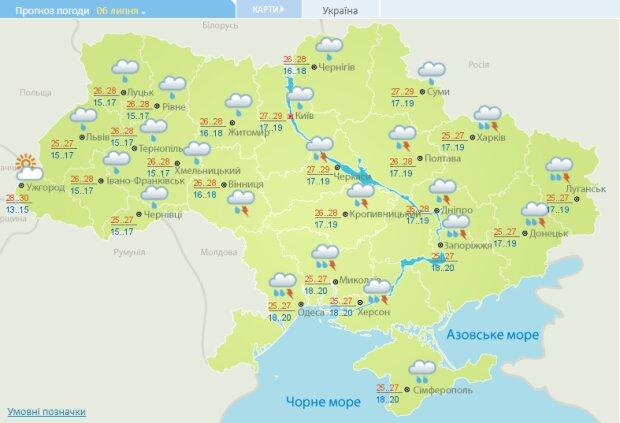 Прогноз на 6 липня, скріншот: Укргідрометцентр