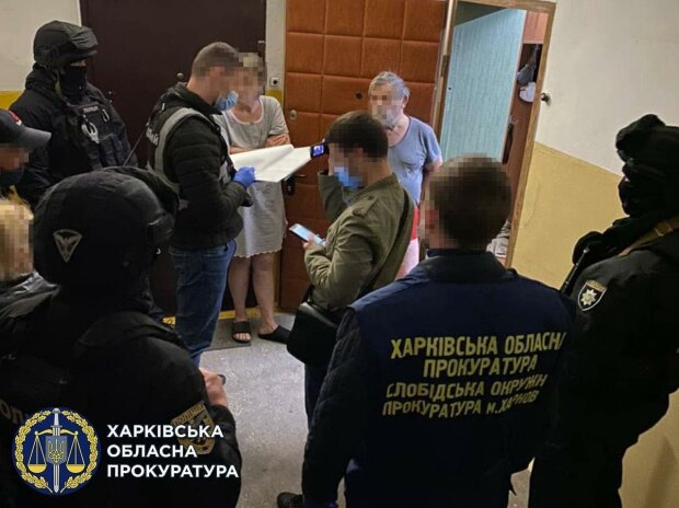 Фото: прокуратура Харкьковской области