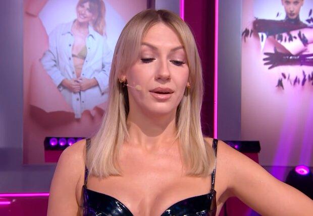 Леся Нікітюк, кадр з відео