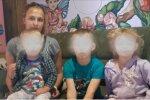 Пропавшую на Хмельнитчине семью нашли в Кризисном центре, фото с фейсбук