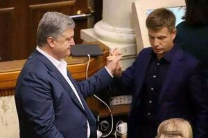 Петро Порошенко і Олексій Гончаренко, фото: Ivko.live