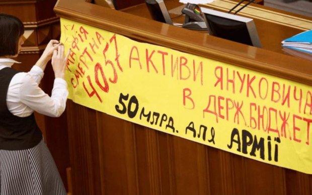 Кіпрські офшори вчепилися в гроші Януковича