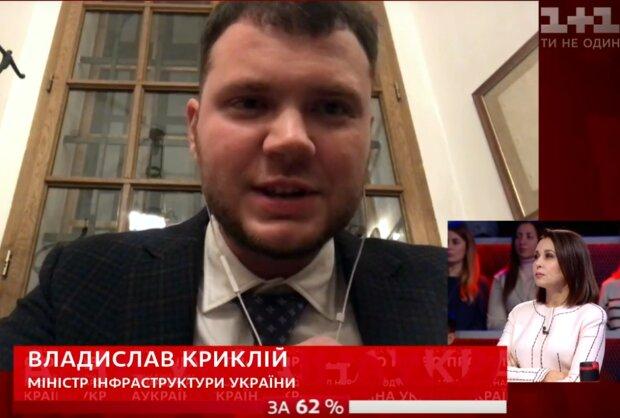 """""""Це не той, на кого всі можуть подумати″: Дніпровському аеропорту Коломойського знайшли нового власника"""