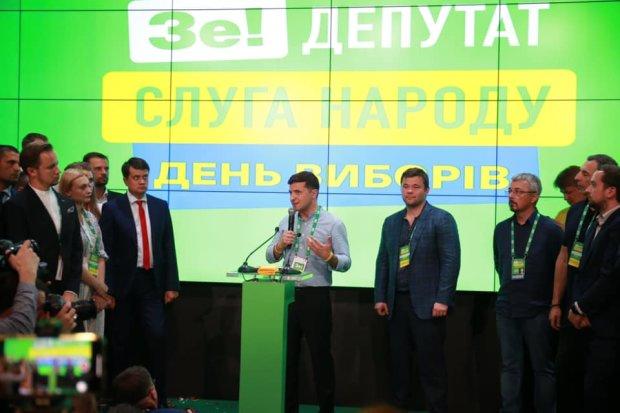 """Зеленський вирішив навчити """"слуг народу"""" керувати країною: інтенсив від кращих """"тренерів"""""""