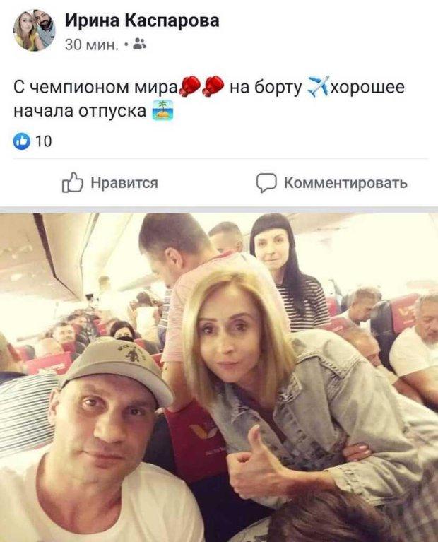 Вслід за Порошенком: Кличко терміново виїхав з України, деталі