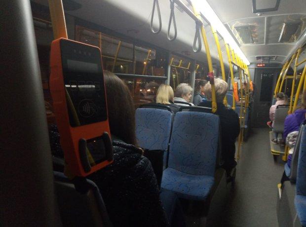 електронний квиток у транспорті