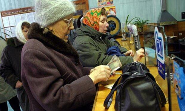 Пенсионеры. Фото: Capital.ua