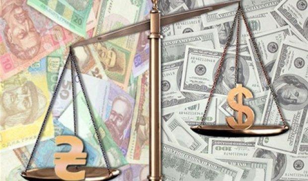 На майские праздники доллар может рекордно вырасти - эксперт