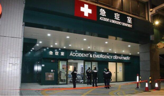 Вибух в лікарні, фото: SCMP, Handout