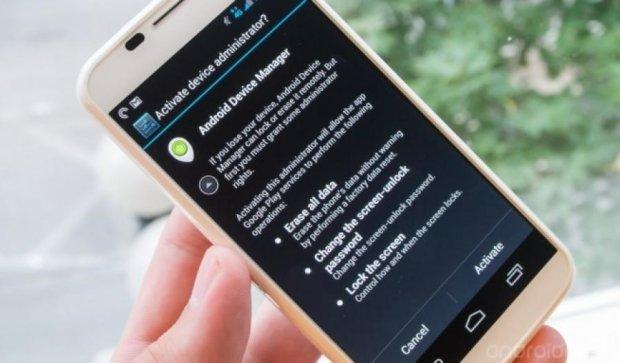 Півмільярду Android-пристроїв загрожує небезпека (відео)