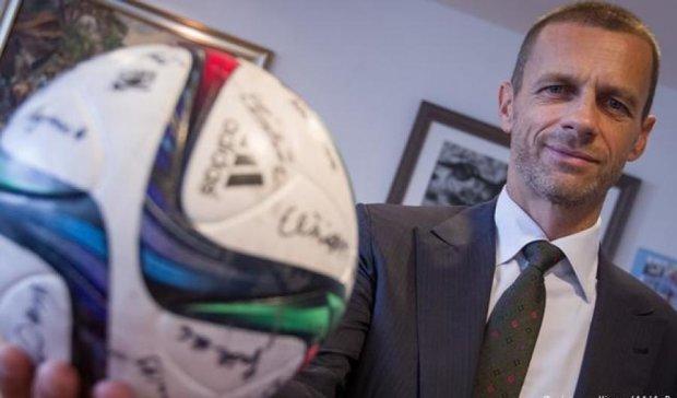 Конгрес УЄФА обрав собі нового президента