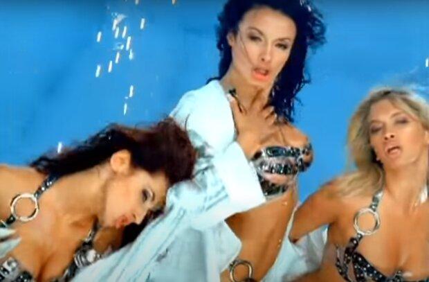 ВИА Гра, скриншот видео