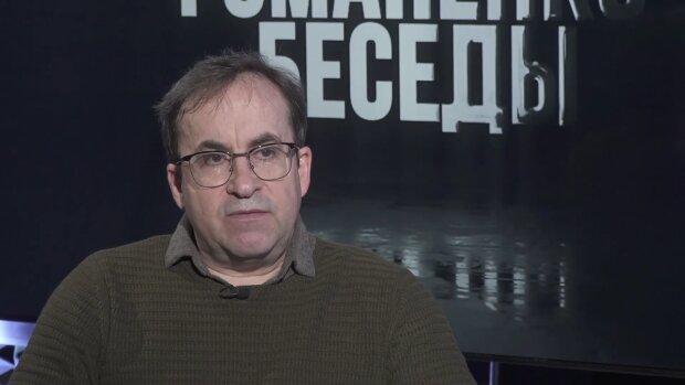 Сергій Згурець
