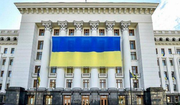 Над Адміністрацією президента розвивається величезний український прапор (фото)