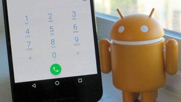 Андроїд, Фото з сайту Гекон