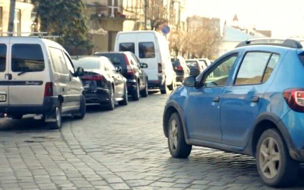 Авто, скриншот: YouTube