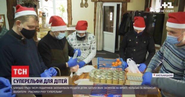 Хмельнитчане подарили сказку осиротевший ангелочкам: отец сложил голову на Донбассе