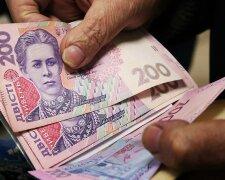 Украинские деньги, Comments.UA