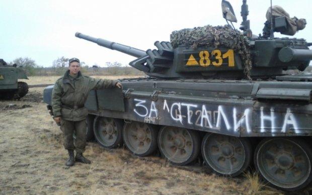 Жорстока Гаага: постачання зброї терористам не вважається фінансуванням