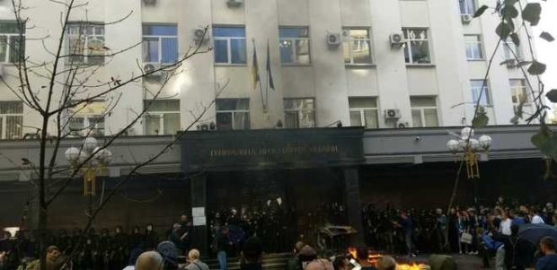 Акция протеста под ГПУ