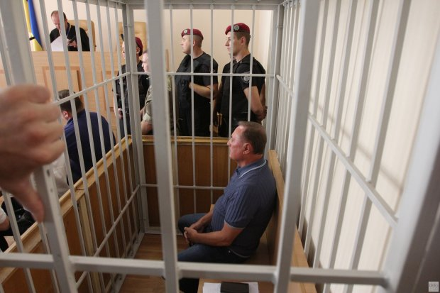 Справа Єфремова: дружку Януковича винесли вирок