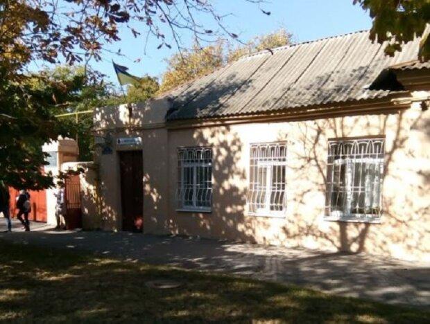 Херсонская психоневрологическая поликлиника, фото notadoc.info