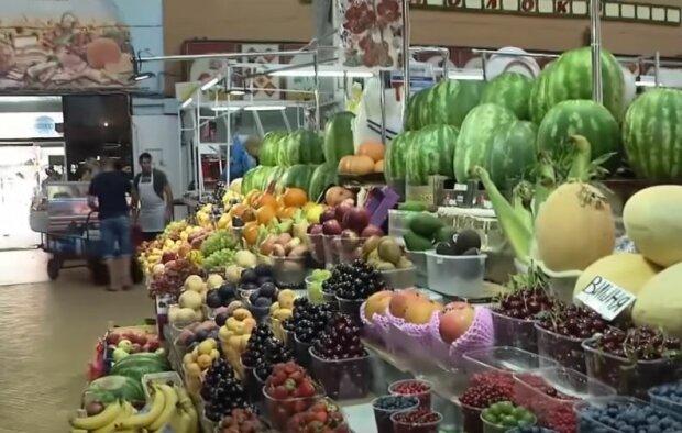 Ринок, скріншот: YouTube