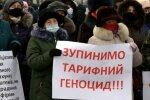 Автор петиції про тарифи ніяк не може зупинити геноцид: кількість все не переросте в якість