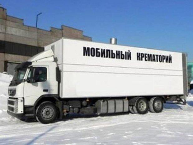 Российских военных в Украине сжигают в крематориях - CNN