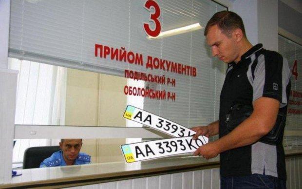 Украинцам подсказали, как быстрее зарегистрировать авто