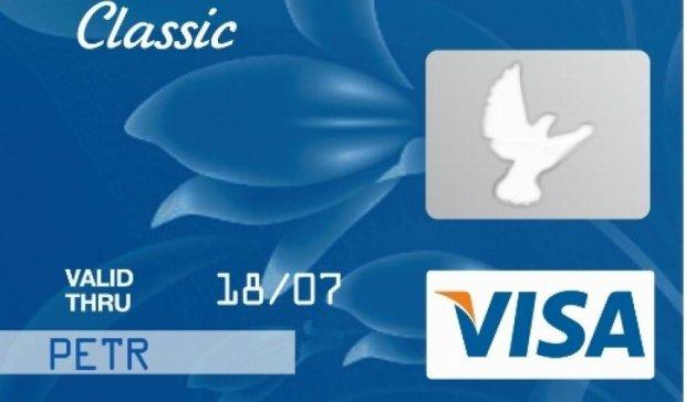"""Visa может разорвать соглашение с """"Приватбанком"""""""