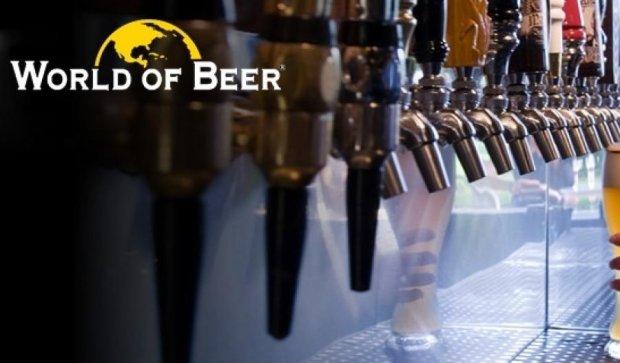 Американська компанія пропонує $12 тисяч за подорожі та дегустацію пива