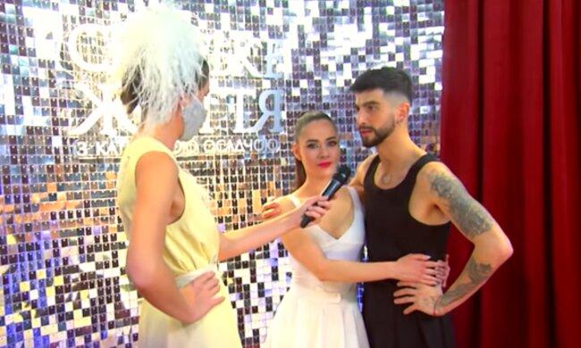 Юлія Саніна, кадр з відео